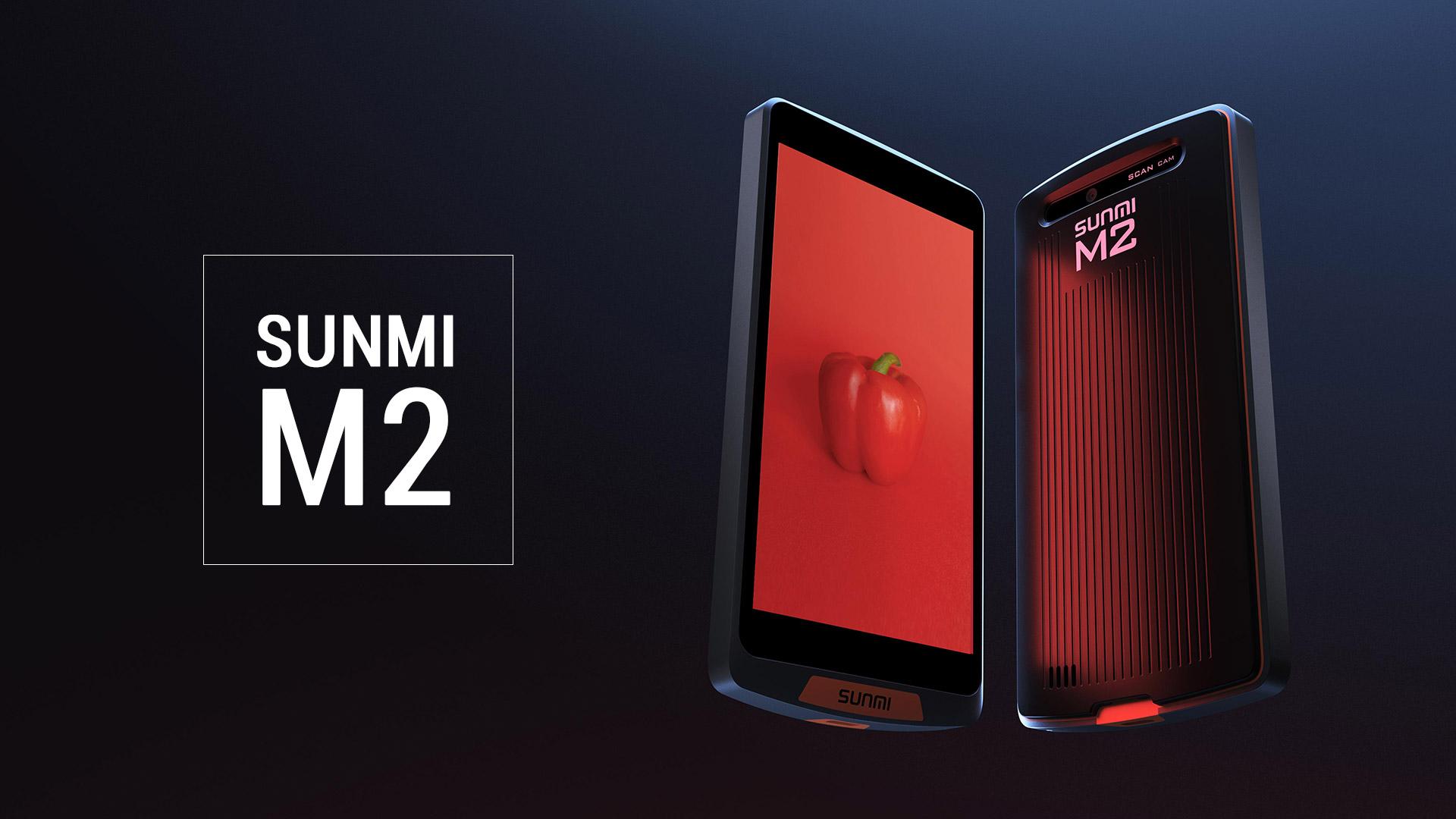 M2 美しいデザインと強力なパフォーマンス SUNMI サンミ