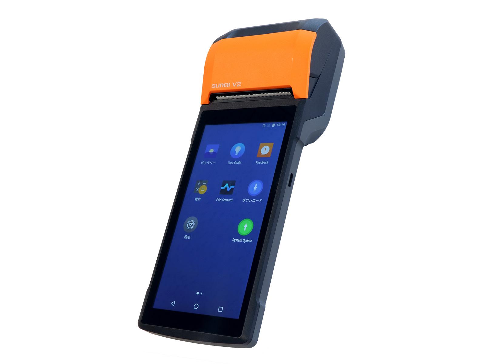 V2 リンタ搭載 5.45インチの大画面 Androidスマートターミナル SUNMI サンミ