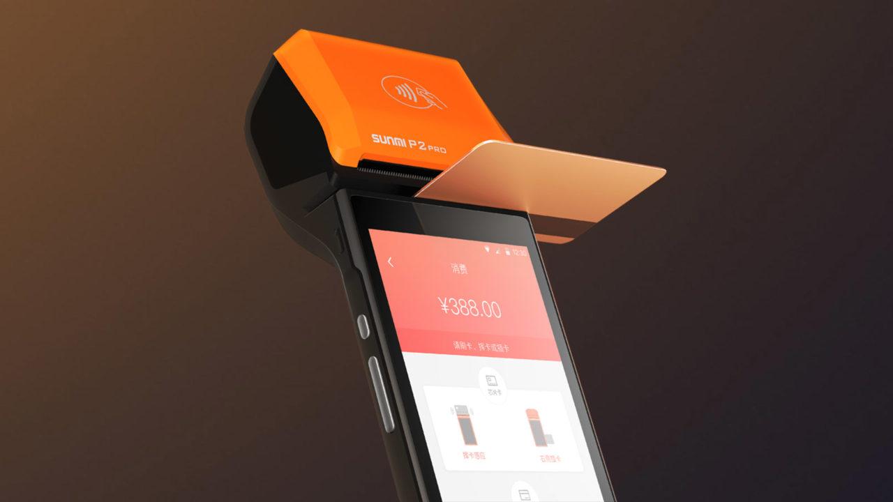 P2 PRO 磁気カード、ICカード、NFC、QR決済コード対応 Androidターミナル SUNMI サンミ