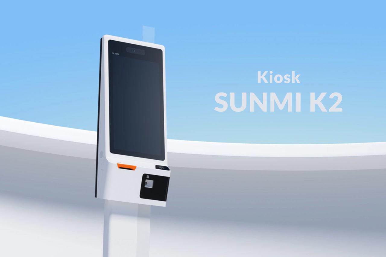 K2 セルフサービスKiosk端末 SUNMI サンミ